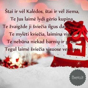 Štai ir vėl Kalėdos, štai ir vėl žiema