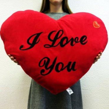 Širdis pagalvė