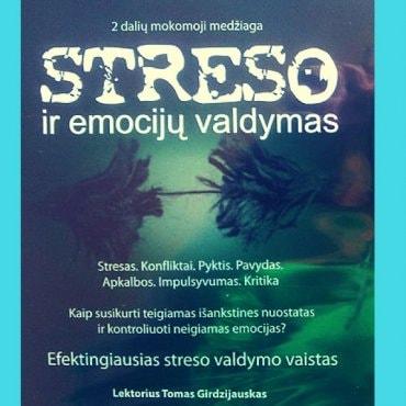 Seminaras STRESO IR EMOCIJŲ VALDYMAS (2 CD)