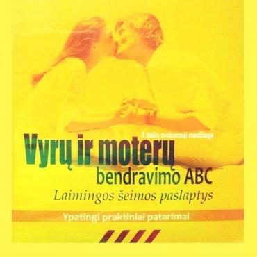 Seminaras VYRŲ IR MOTERŲ BENDRAVIMO ABC (2 CD)